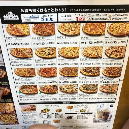 f:id:ikenagayoshie:20190425051904j:image
