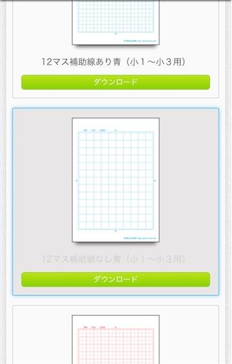 f:id:ikenagayoshie:20190502060236j:image
