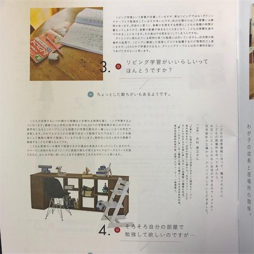 f:id:ikenagayoshie:20190521125507j:image