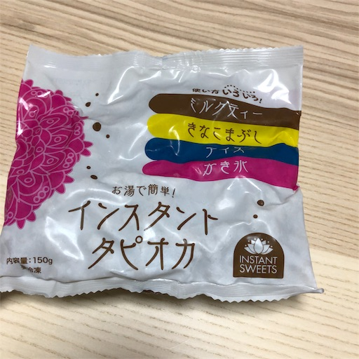f:id:ikenagayoshie:20190611230513j:image