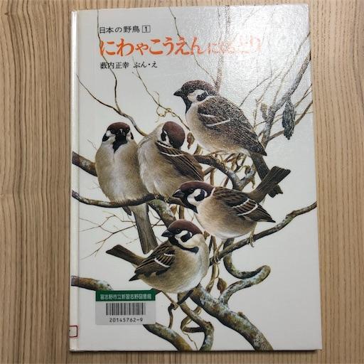 f:id:ikenagayoshie:20190627092300j:image
