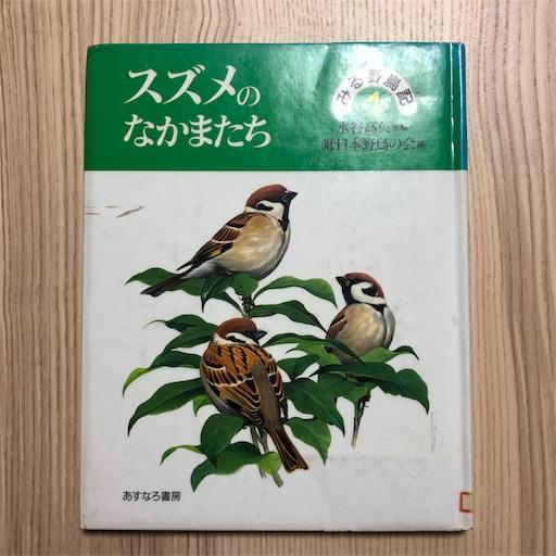 f:id:ikenagayoshie:20190627092311j:image