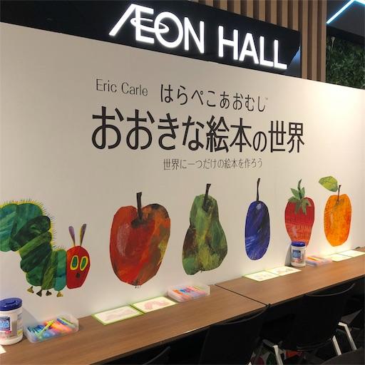 f:id:ikenagayoshie:20190706053651j:image