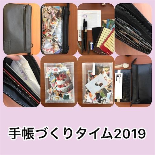 f:id:ikenagayoshie:20190711050905j:image