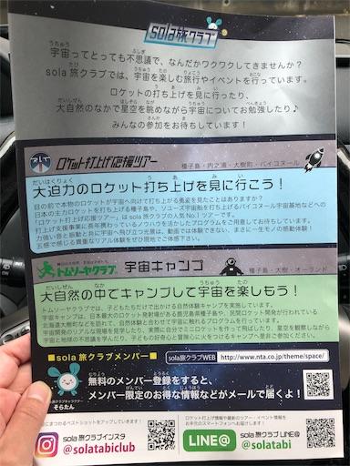 f:id:ikenagayoshie:20190715095245j:image