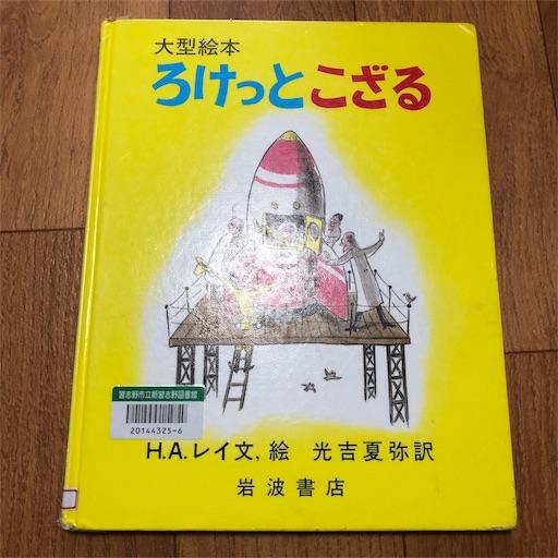 f:id:ikenagayoshie:20190731192234j:image