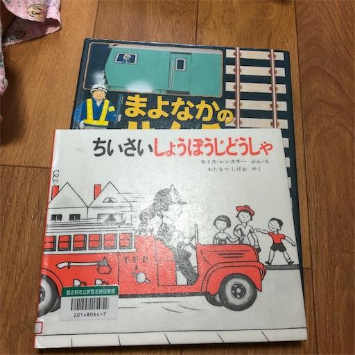 f:id:ikenagayoshie:20190731192316j:image