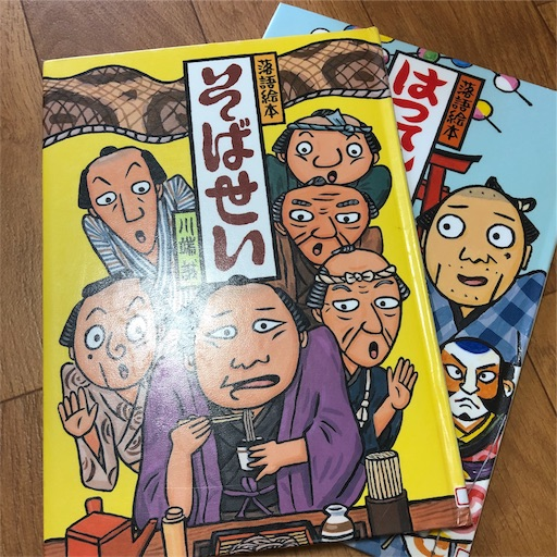 f:id:ikenagayoshie:20190731192340j:image