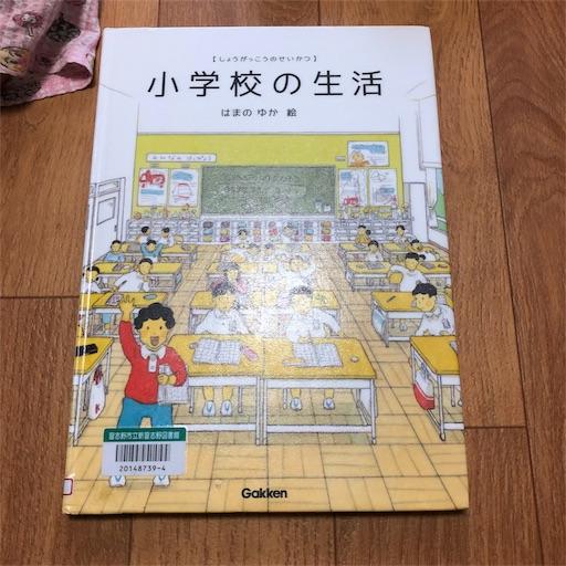 f:id:ikenagayoshie:20190731192346j:image
