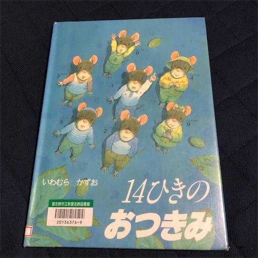f:id:ikenagayoshie:20190823211147j:image