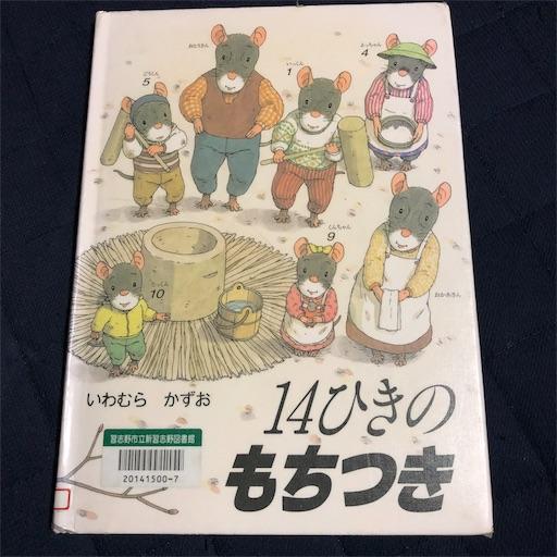 f:id:ikenagayoshie:20190823211150j:image