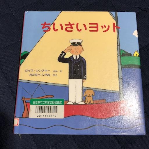 f:id:ikenagayoshie:20190823211208j:image