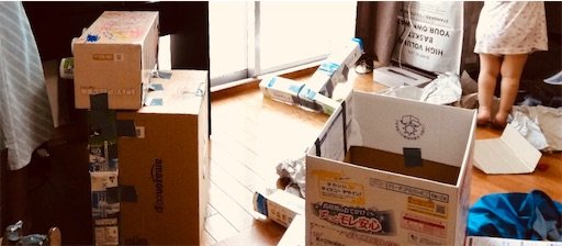 f:id:ikenagayoshie:20190913104935j:image