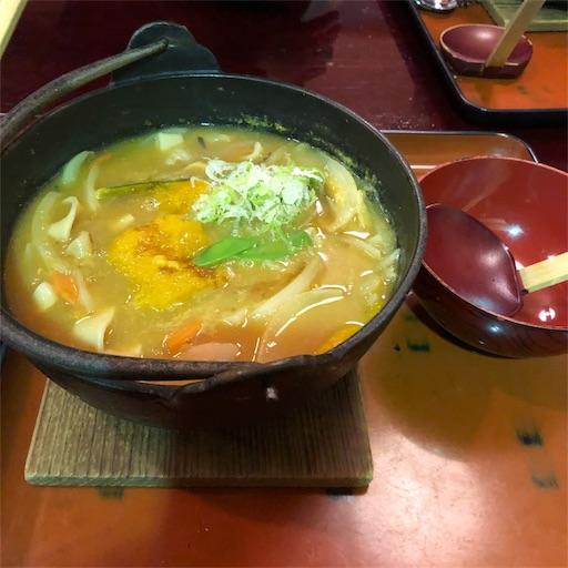 f:id:ikenagayoshie:20191118075440j:image