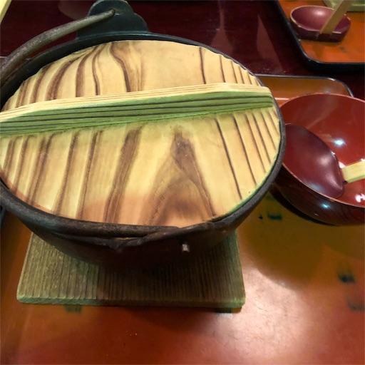 f:id:ikenagayoshie:20191118075455j:image