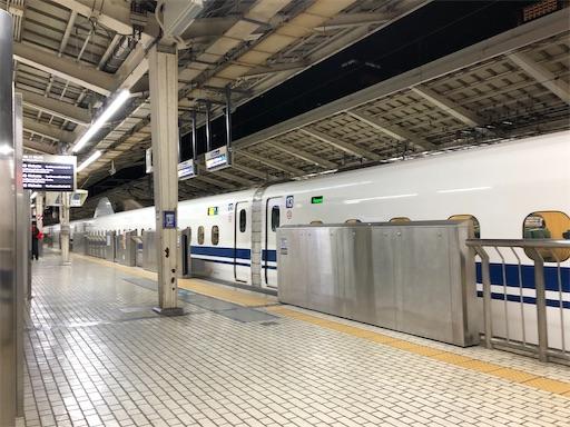 f:id:ikenagayoshie:20191230055151j:image