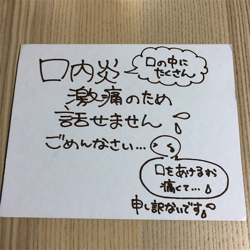 f:id:ikenagayoshie:20200207203010j:image