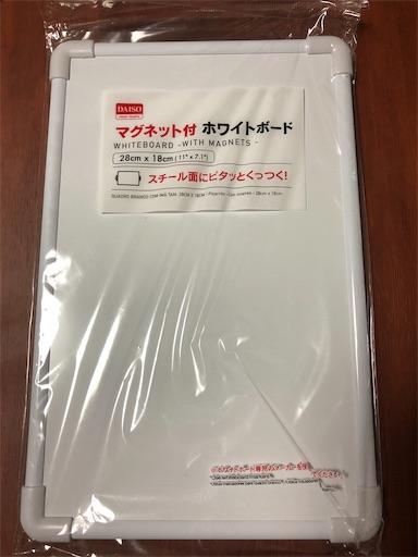f:id:ikenagayoshie:20200315054009j:image