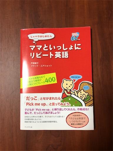 f:id:ikenagayoshie:20200316055241j:image