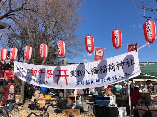 f:id:ikenagayoshie:20200401205404j:image