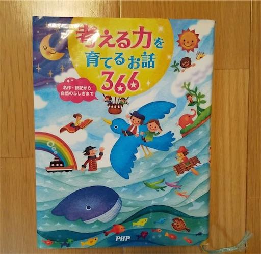 f:id:ikenagayoshie:20210505060204j:image
