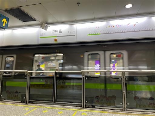 f:id:ikenagayoshie:20210911193730j:image
