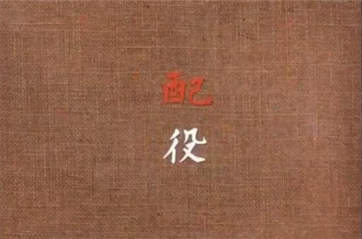 f:id:ikenohatazo:20200502161453j:image