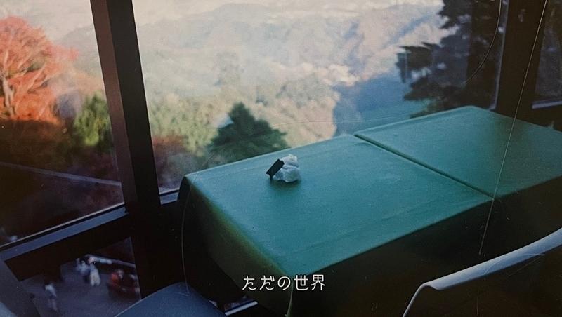 f:id:ikenohatazo:20210722171628j:plain