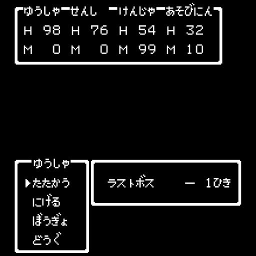 f:id:ikenohatazo:20210725145439p:plain