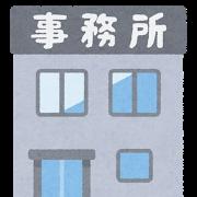 f:id:ikenonamazu:20190414074603p:plain