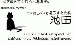 f:id:ikepyon:20050202125241:image