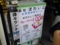 カレー100円