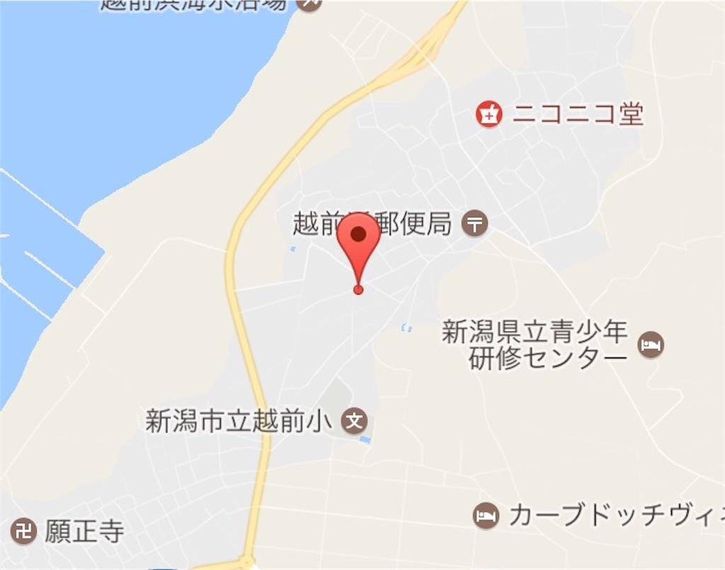 f:id:ikeryo1182:20170110184331j:image