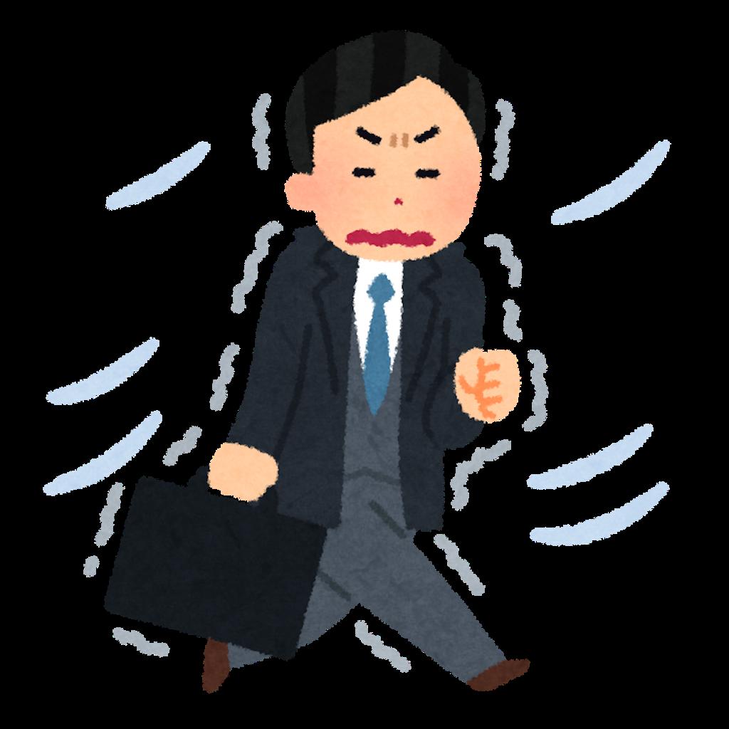 f:id:ikeryo1182:20170117222257p:image