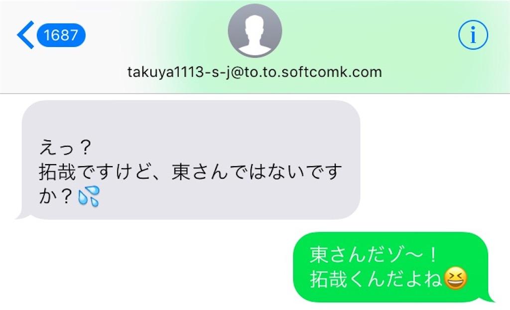 f:id:ikeryo1182:20170120150822j:image