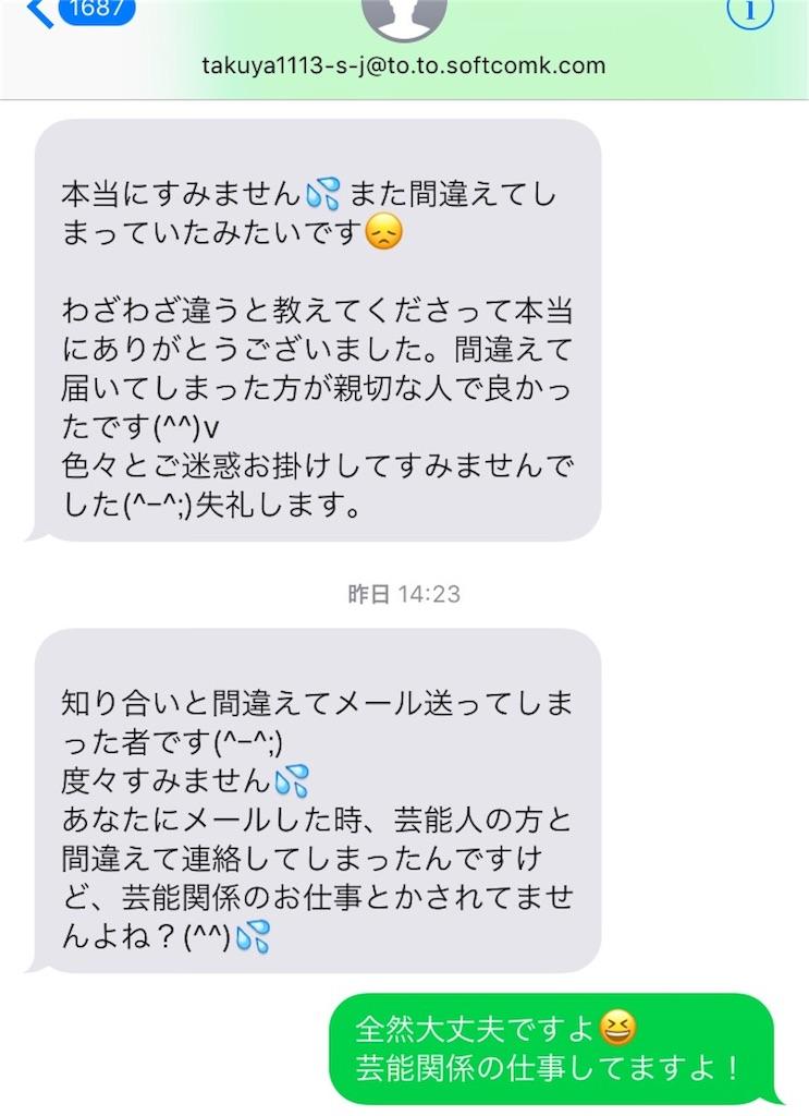 f:id:ikeryo1182:20170120150911j:image