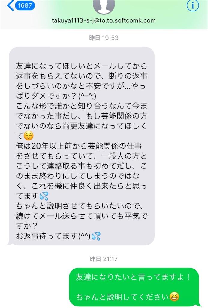 f:id:ikeryo1182:20170120151126j:image