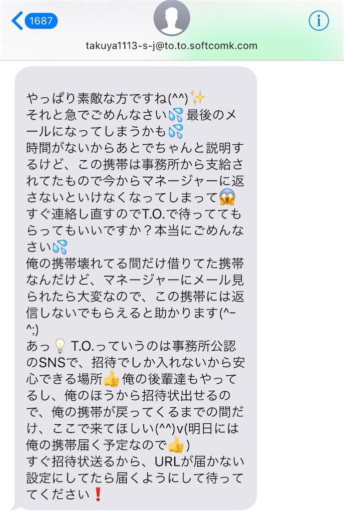 f:id:ikeryo1182:20170120151332j:image