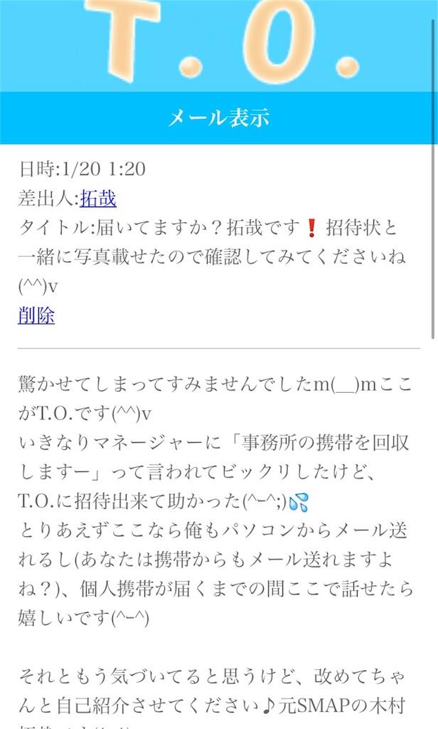 f:id:ikeryo1182:20170120151452j:image