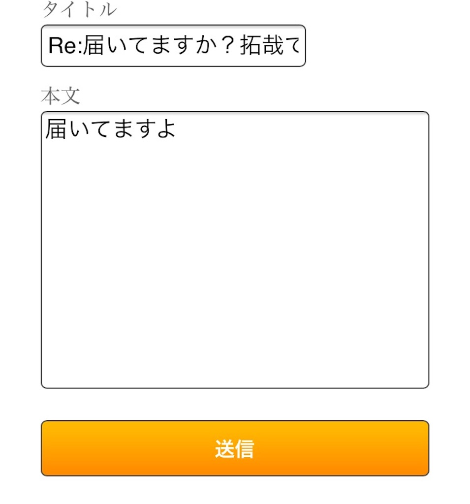 f:id:ikeryo1182:20170120151754j:image