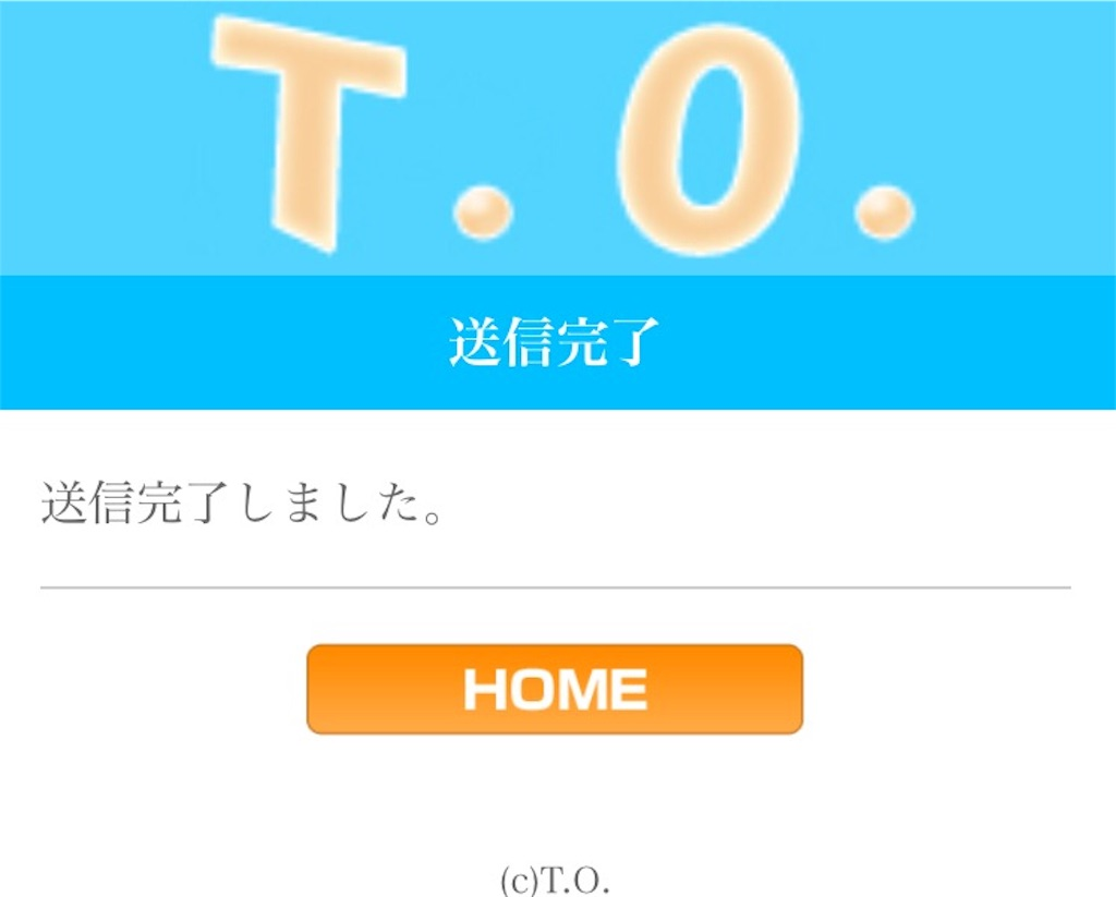 f:id:ikeryo1182:20170120151806j:image