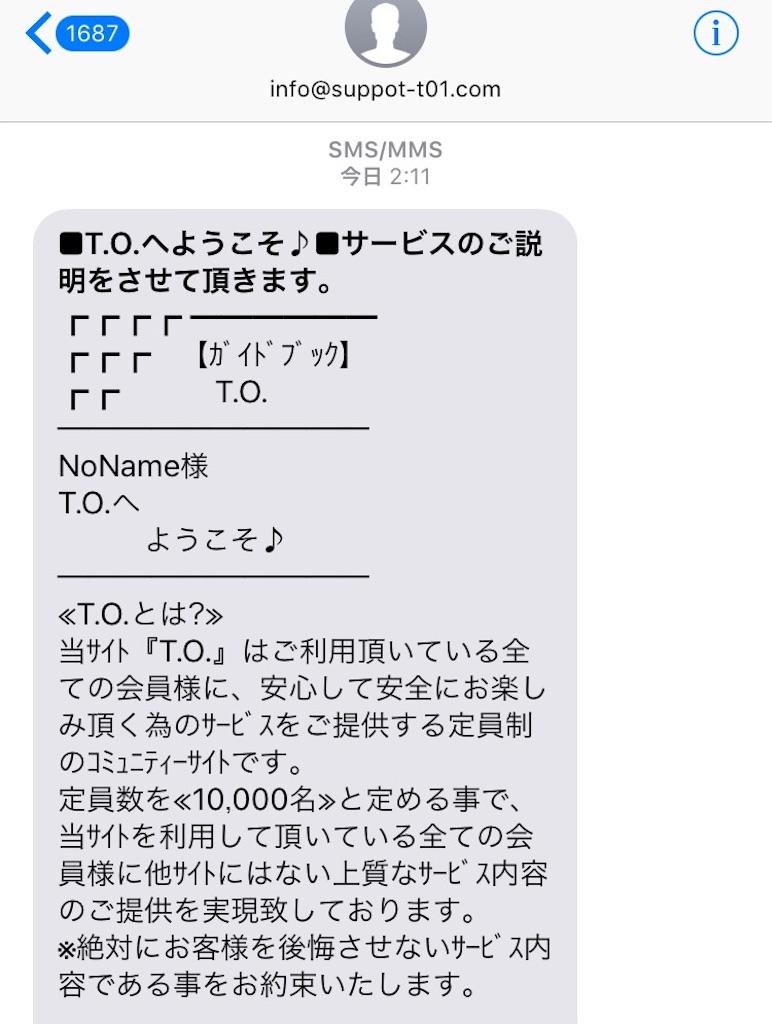 f:id:ikeryo1182:20170121015839j:image