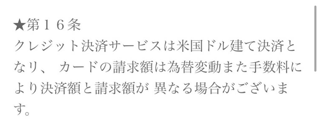 f:id:ikeryo1182:20170124185503j:image