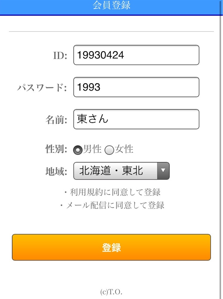 f:id:ikeryo1182:20170124185518j:image