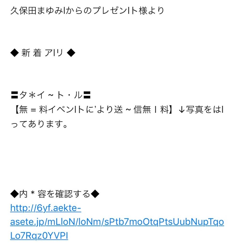 f:id:ikeryo1182:20170124190126j:image