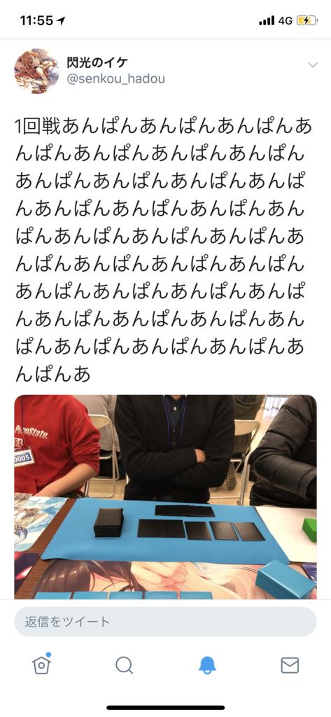f:id:ikeshin1023:20181127190037p:plain