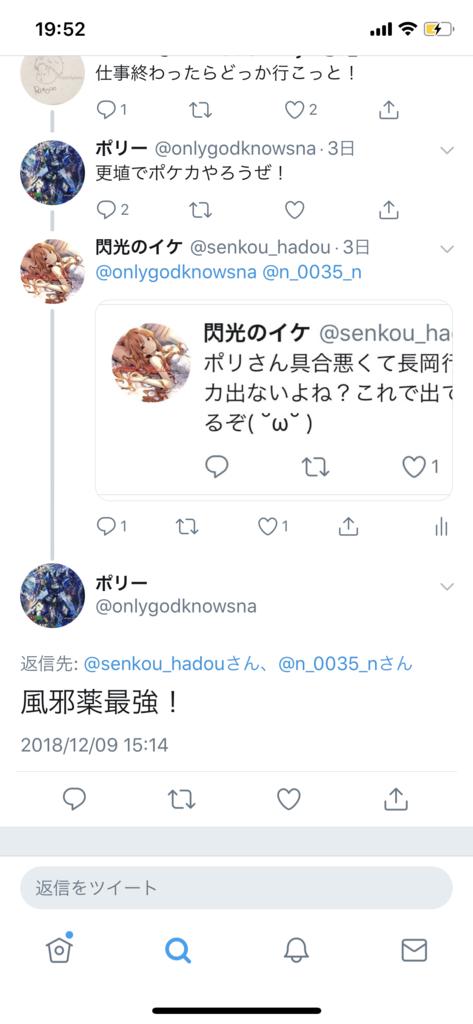 f:id:ikeshin1023:20181212195222p:plain