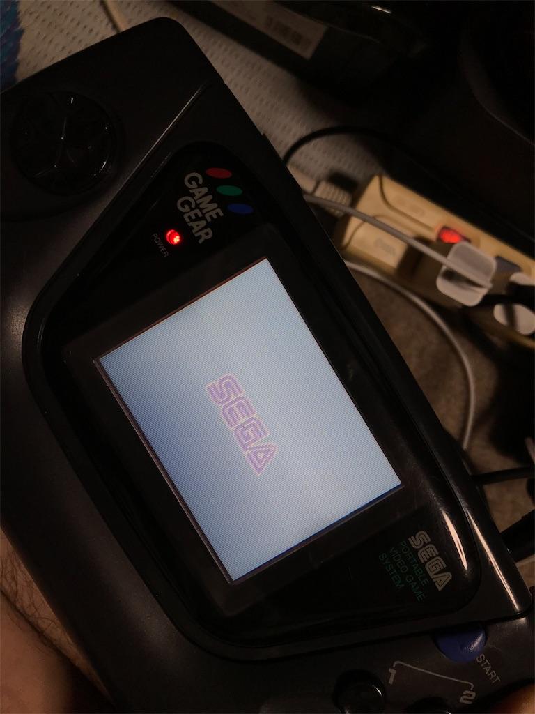 f:id:iketani-atuage:20200830192441j:image