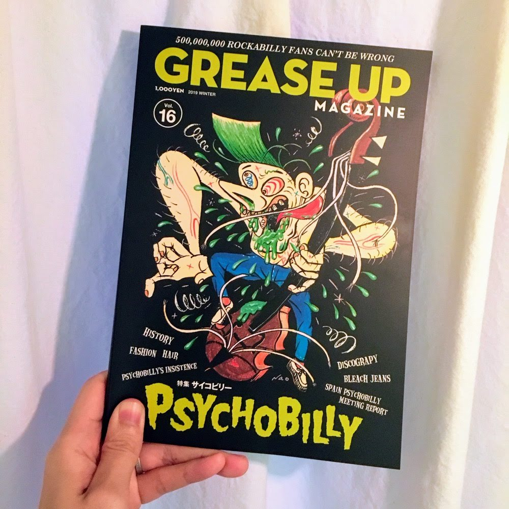 GREASE UP MAGAZINE VOL.16