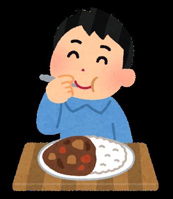 カレーを食べる